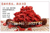250g Medlar,Goji,Wolfberry, NINGXIA GOGY,,Himalaya,Chinese Medlar,,health product+Free Shipping