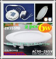Free shipping 2 pcs round LED Panel Lights 6W AC 85-265V 120mm 420 lumen smd 2835 lamp bulb led ceiling light warm/cool white