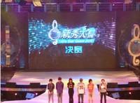 Led screen HD video processor LedSync820C LED VIDEO PROCESSOR for live broadcast