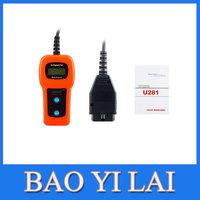 U281 OBD2 CAN BUS & Engine Code Reader U281 Code Reader Scanner