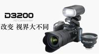 The new SLR Digital Camera 16 million pixels 21 times optical zoom lens + LED big light+Three lenses D3200
