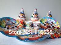 free shipping Children birthday party supplies birthday Cars cartoon bundle birthday 6 people set