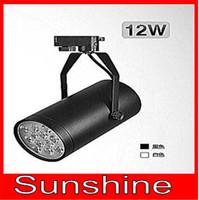 12w LED Track lights 12w LED Spotlight Lamp ,1080LM ,AC90~265V ,White /Black Case Shell ,Warm White Cool White Lights ,CE ROHS