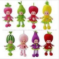Hotsale 8 kind style fashion educational toys,speaking, music doll,lovely fruit speaking educational doll,best gift for children