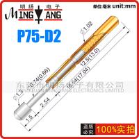 100PCS/lot P75-D2 Dia 1.02mm length 16.54mm 100g Spring Test Probe Pogo Pins Free Shipping