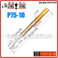 100PCS/lot P75-1D Dia 1.02mm length 16.54mm 100g Spring Test Probe Pogo Pin Free Shipping