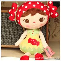 metoo genuine sister Angela Keppel doll plush toy doll girl doll birthday wedding ceremony free shipping