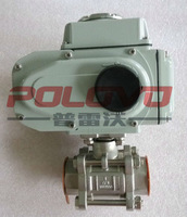 Electric 3 pc thread ball valve dn40 1.5 ball valve