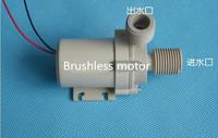 HOT DC 24V Water Circulation Pump Brushless Motor Water Pump