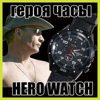 2013 New Cool Swis Gemius WeiJieer Waterproof Sport Army Military Silicone Rubber Quartz Men Hero Wrist Watch Free Shipping