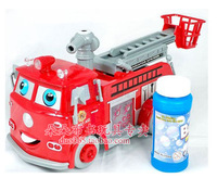Ofdynamism magic bubble artificial car electric automatic bubble fire engine