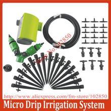 cheap drip irrigation kit
