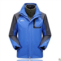 Free China Post Shipping Men's Active Style Outdoor Jacket Coat, Water and Wind Proof Ultravioresistant Outdoor Coat For Men
