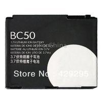 Brand New BC50Phone Battery for Motorola SLVR L7c Z8 Z3 K2 L6