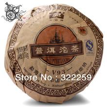[DIDA TEA] Promotion! 2008 V93 Yunnan MengHai Tea Factory DAYI Premium Puer Pu'er Pu-erh Ripe Shu Tea,Slimming Tea 100g tuocha