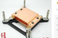 I will provide 10 heat pipe 6 * 400 mm and 1 PCS aluminium heat pipe clamp and copper heat pipe clamp.