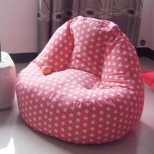 Bean Bag chair cover Computer chair bean bag cover bean bag chair Free shipping(China (Mainland))