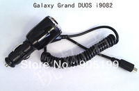 High Quality Brand New 5V 1A Micro USB Car Charger For Samsung Galaxy Grand DUOS i9082 Free shipping DHL UPS EMS YF-05