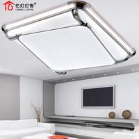 Modern ultra-thin integrated ceiling lamp led aluminum restaurant ceiling light lamp 2015 Belt piecewise 823*823MM
