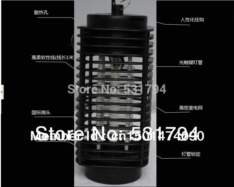 armadilhas do mosquito mosquito fotocatalisador mosquito repelente contra mosquitos lâmpadas casa mudo(China (Mainland))