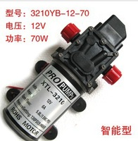 Free shipping 12V 70W micro diaphragm pump discharge pressure backflow thread water pump wash car and pump water oil pump