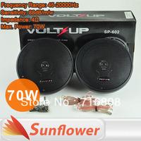 Good quality,6inch,2-way coaxial car speakers,new coaxial car speakers MAX power 70W,45-20000Hz,SP-602 Free shipping FEDEX/DHL,