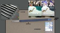 free shipping products,Model making tools,gundam model,Model knife refit 1,1.2,1.5,1.8,2,2.5,3,3.5,4