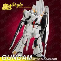 Free Shipping/ Gundam Model/ HG FA-93 HWS V/ Reinstall  Manatee