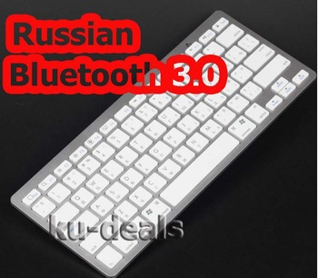 Wireless bluetooth 3.0 keyboard in Russian letter special keyboard for MAC/WINDOWS/iPad/iPhone/Android 3.0+