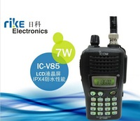 DHL Freeshipping + 2 sets/lot ICOM IC-V85 VHF 7W amateur ham radio with handheld interphone