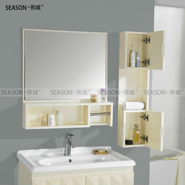 Vente en groscabinet de salle de bains moderne achetez for Cabinet de salle de bain