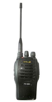 7W High Power walkie talkie 10km TC-666