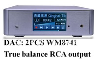 Free shipping!  Hi-end digital music player, support WAV/APE/FLAC+CUE, 2pcs WM8741 ture balance,high cost performance