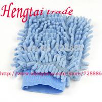 Free shipping, wholesale 10 PCS   Multipurpose Microfiber Washing Cleaning Glove  Microfiber Washing Cleaning Glove