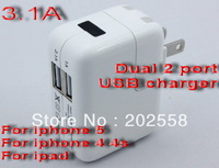 2 Ports USB Wall Charger 5V 3.1A Dual Port Home US EU AU UK Plug Power Adapter For Iphone 4s 5 Ipad 2 3 4 Ipad Mini Ipod Itouch