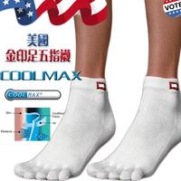 Coolmax quick-drying breathable toe socks outdoor plus size toe socks five-toe socks divided toe socks