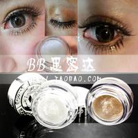 Light golden white smoky eyeshadow frozen moisturizing eye color brightens pearlescent eyeshadow primer.