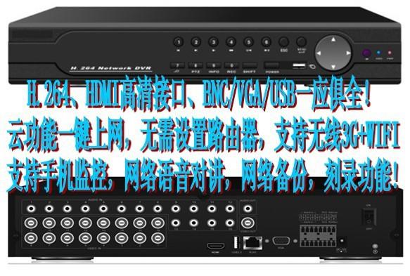 16Ch Hybrid DVR D1 16 Ch Real-time Full D1 H.264 Standalone CCTV DVR Recorder 16CH Audio 8CH Alarm PTZ HDMI Output 3G&WIFI(China (Mainland))