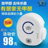 air purifier formaldehyde elimination machine air purifier household antiperspirant.