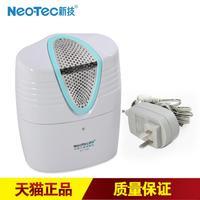 Xj-130 refrigerator antiperspirant smell food