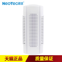 Xj-210 household air purifier negative ion antiperspirant fresh machine