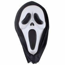 popular costume mask