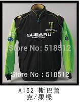Free Shipping F1 Automobile Race Clothing Work Wear Motorcycle KAWASAKI 3 Winter Devil Leather Wadded Jacket