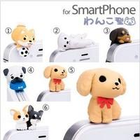 48pcs Kawaii dog puppy dachshund dustproof plug retail package for iphone sumsang dust plug earphone plug Free shipping