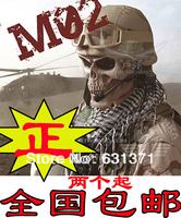 Death Skull Bone Airsoft Paintball BB Gun Full Face Protect Safe Mask M02(BLACK,KHAKI,SKELETON,SLIVER BLACK,OD)