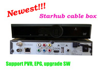 free shipping Original starhub box HD for Singapore cable watch EPL / BPL HD channels  timer record  EPG