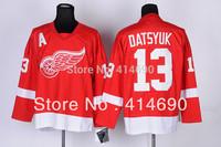 Free Shipping  Cheap Authentic Detroit  Ice Hockey Jerseys #13 Pavel Datsyuk Jersey Wholesale Mix Order