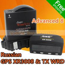 100% Orginal Advanced 8 Conqueror Radar Detector Russian GPS XR3008 & TX WRD with GPS and Russian Voice X ,K ,KU ,KA ,L,VG-2(China (Mainland))