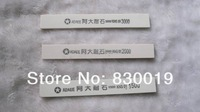 3PCS/SET Grindstone Sharpener Whetstone Sharpening Stone for 1500# 2000# 3000#,Free shipping