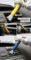 1 Yellow+1 Blue Car care Retractable cleaning brush dust brush for instrument table Air outlet keyboard
